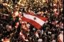 هل تسمَح إيران بتشكيل حكومة إنقاذ ؟