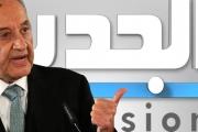 بعد دعوى بري.. مراسلا «الجديد» يلتزمان الصمت امام القاضي!