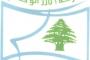 حركة الأرز الوطني: تسمية الحريري حاجة وطنية