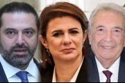 مصدر مُقرّب من سلام : «المستقبل» يدعم الحريري أو الحسن فقط لرئاسة الحكومة