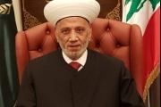 المفتي يستخدم «الفيتو»: كفى إهانات!
