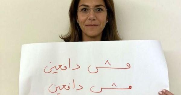 «مش دافعين».. دعوات للامتناع عن دفع القروض والضرائب: هل يبدأ العصيان المدني؟