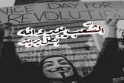 لبنان وسيادة الدولة النقدية