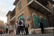 وزارة التربية وبلدية بيروت تبيعان مجمع المدارس الرسمية بخمس منح تعليمية!