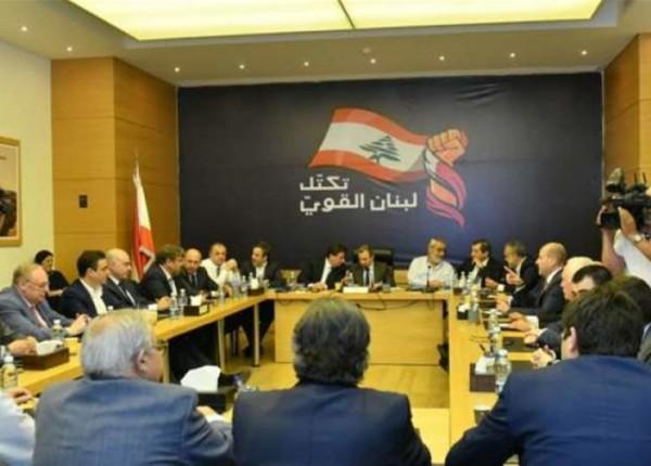 ما هو الموقف الذي سيتخذه تكتل 'لبنان القويّ' بعد اجتماعه غداً؟