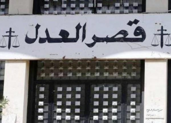 عدلية بيروت تعمل بمن حضر وبعبدا أرجأت جلسات المحاكمة