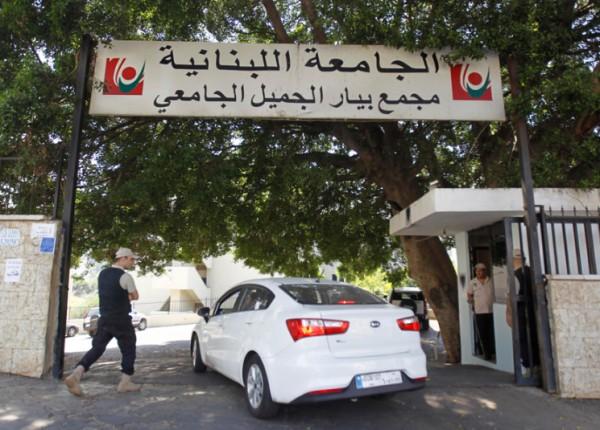 أمن «اللبنانية» غير مؤمّن... فمن المسؤول؟