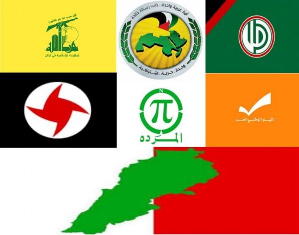 لقاء الأحزاب في طرابلس: نستغرب التعثر في تشكيل الحكومة