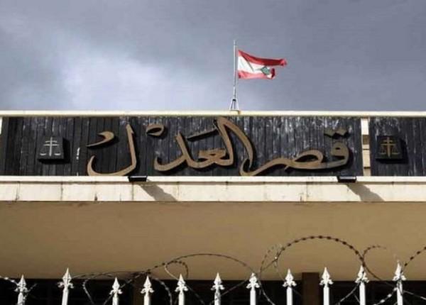 تجمّع أمام قصر عدل بعبدا تضامناً مع القزي وسرور