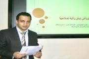هل تشكل ازمة السيولة فرصة ذهبية لتبييض الأموال في لبنان؟