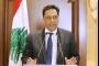 دياب: ما هو مطروح في جلسة الموازنة 'لا سابق له في تاريخ لبنان'