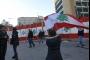 المغتربون: «معكن للآخر»... وزنّار بشري اليوم في وسط بيروت