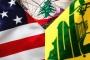 حكومة «حزب الله» تحرم لبنان من المساعدات.. وخطة قيد التنفيذ!
