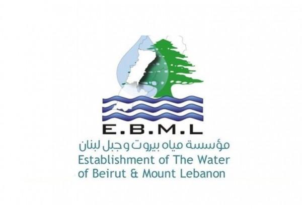 مياه بيروت: وضع جداول اصدارات 2020 قيد التحصيل