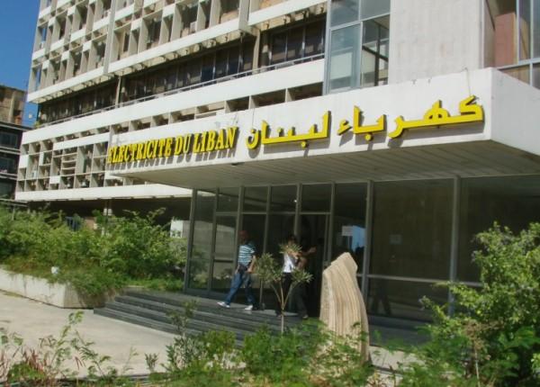 انقطاع 'التيار' في المنية والبداوي... و'كهرباء لبنان' توضح