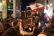 «ستدفعون الثمن-لا شرعية».. مسيرة شعبية من الأشرفية إلى ساحة الشهداء!