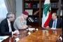 بريطانيا 'ماضية في دعم لبنان'...