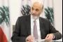جعجع: دعوة نصرالله الموالاة والمعارضة للتعاون لإنقاذ البلاد 'بداية للتهرب من المسؤولية'
