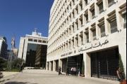 هل يُحجز على أملاك خاصة بالدولة اللبنانية اذا امتنعت عن تسديد المستحقات؟