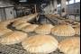 'أزمة الخبز' الى الواجهة مجدداً!