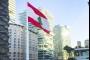 لبنان يفحص عروض المشورة المالية والقانونية الجمعة