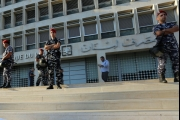 بشأن 'التحويلات وارتفاع الدولار'... 'لتوضيح صريح من مصرف لبنان'!
