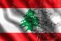 مخاطر التدخل الإيراني في قطاع الكهرباء (1-2)