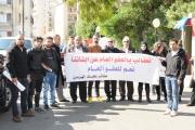 اعتصام للجنة العفو العام أمام قصر عدل بيروت