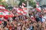 الثورة الإصلاحية اللبنانية والحاجة إلى قيادة وطنية