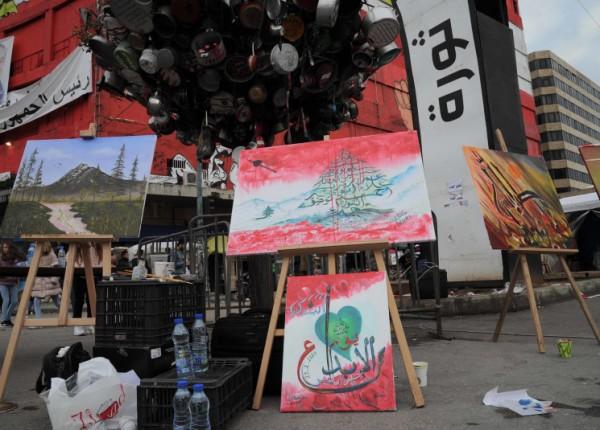 «يوم الإبداع» في طرابلس