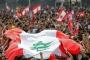 الإنتفاضة الشعبية نحو «التنظيم»: نرحب بجمهور الأحزاب.. لا بقياداتها