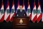 إطلالة عون التلفزيونية لا تُفيد في تلميع صورة العهد الباهتة وإعادة ثقة اللبنانيين به من جديد