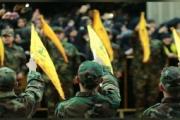 «حزب الله»: هذه أسباب الأزمة... وهذا علاجها