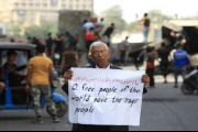 عقوبات أميركية مرتقبة على متورطين بقمع التظاهرات العراقية