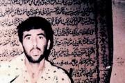 وفاة قائد إيراني تزعج إسرائيل
