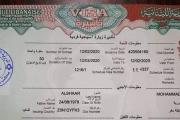 تأشيرة دخول إلى لبنان عبارة عن 'رقم إتصال' فقط