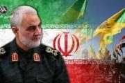 إيران الدولة الشبح