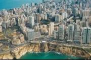 الأمل المفقود… من بغداد الى بيروت