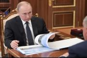 ماهي الأسباب الحقيقية وراء الحرب النفطية بين موسكو والرياض؟