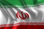 سائحات إيران