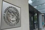 إيران تطلب مساعدة 'صندوق النقد' لمكافحة 'كورونا'
