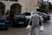 إعلان 'الطوارئ' قد يقضي على الحريات... لا 'الفيروس'