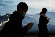 تطبيق صيني يحدد المعزولين بسبب كورونا