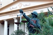 «اللـواء» تنفرد بنشر اجتهاد «المحكمة العسكرية» بالبراءة