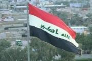 العراق: تسوية على نار الوباء