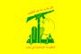 «حزب الله» وأصدقاؤه...