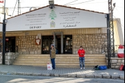 دلالات القرار السوري إغلاق الحدود بوجه النازحين