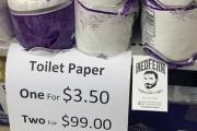 حيلة مبتكرة لمتجر أسترالي لتفادي حمى شراء ورق المرحاض