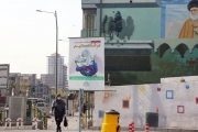 كورونا إيران:عزل المحافظات.. والحكومة تطلب من خامنئي مليار دولار