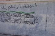 كورونا سوريا يقلق أهالي المعتقلين:ماذا لو نُقل الوباء عمداً؟